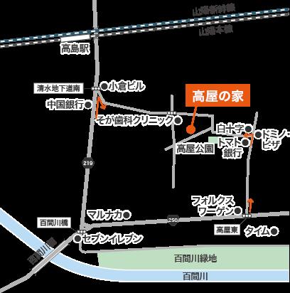 高屋の家地図